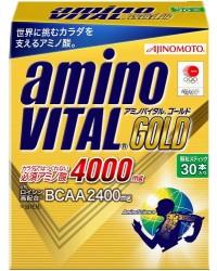 AminoVital Gold 4000
