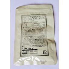 ТОУЧИ (Nippon Supplement)