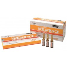 Laennec (Placental Extract) 50 x 2ml