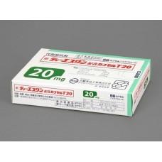 TS-1 combination capsule T20 (Тейсуно 20мг)