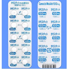 Camostat Mesilate Tablets 100mg (Камостат Мезилат)