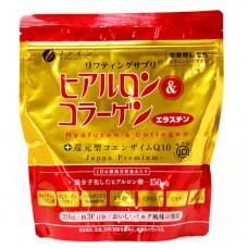 Коллаген Fine Gold в мягкой упаковке (Hyaluron & Collagen + Q10)