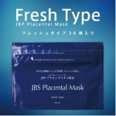 Плацентарная маска JBS (JBS Placental Mask)
