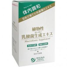 ЛАКТИС (LACTIS) 30x5 ml