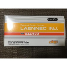 Laennec (Placental Extract) 50 x 2ml  (Лаеннек) - плацента в ампулах