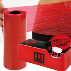 Пленка для удаления жира PYR 150 м (PYR SEALING)
