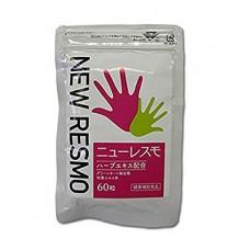 РЕСМО (RESMO NEW) - 3 упаковки