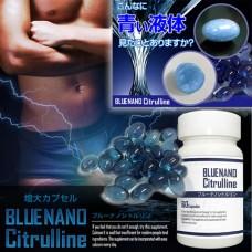 Средство для мужчин (Blue Nano Citrulline)