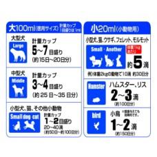 Молочнокислые бактерии для кошек и собак COSMOSLACT