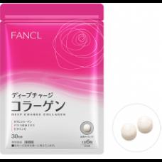 FANCL HTC коллаген