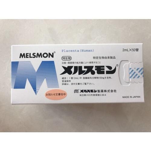 Мелмсон
