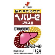 ГЕПАЛИЗ ПЛЮС II (Liver Hydrolysate)