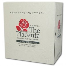 ПЛАЦЕНТА (The Placenta) из Японии